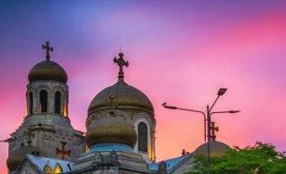 为什么要移民保加利亚?