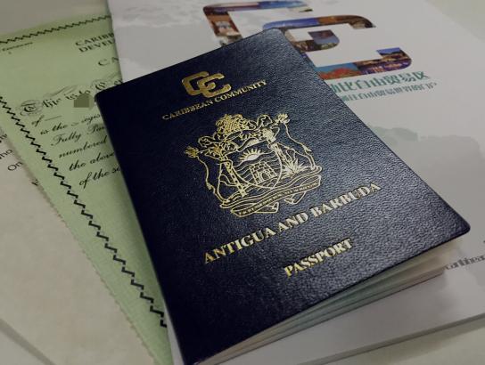 一个岛国护照能有多好用?