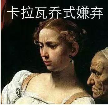 大英帝国硕士鄙视日本留学软妹?妹子们请周知:学历≠人品!