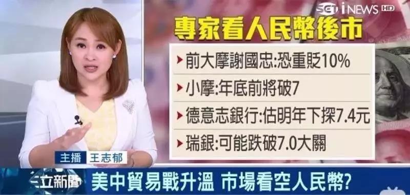 美金赚4%人民币赚10%?拥有香港身份,你就比别人多一个资产配置的机会!