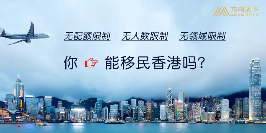 如何提高香港专才计划申请的成功率?